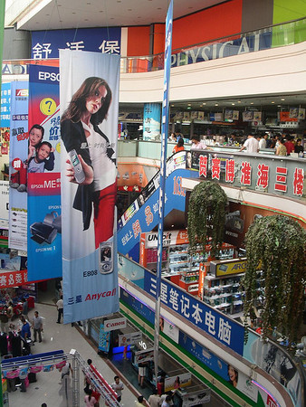 Best Shopping in Shanghai - Cybermart