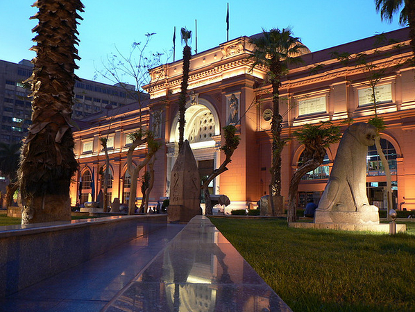 Egyptian Museum of Antiquities, Cairo